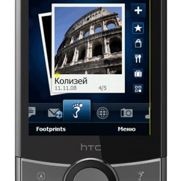 Ремонт телефона HTC Touch Cruise 2 T4242