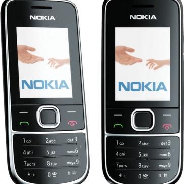 Ремонт телефона Nokia 2700 classic