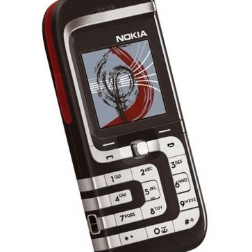 Ремонт телефона Nokia 7260