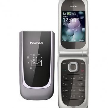 Ремонт телефона Nokia 7020