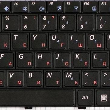 Samsung R520 замена клавиатуры