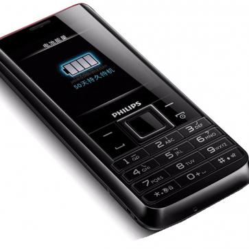 Ремонт Philips Xenium X523