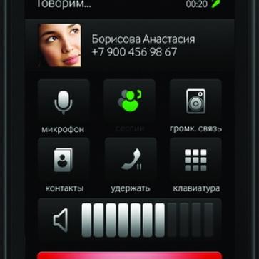 Ремонт HTC Max 4G T8290