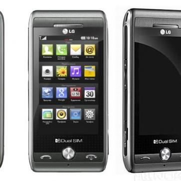 Ремонт LG GX500