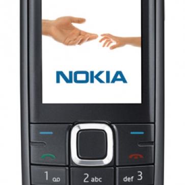 Ремонт Nokia 3120 classic