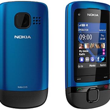Ремонт Nokia C2-05