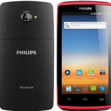 Ремонт Philips Xenium W7555