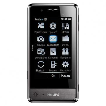 Ремонт Philips Xenium X703