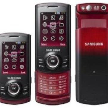 Ремонт Samsung S5200