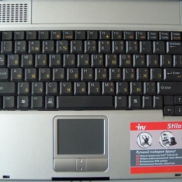 IRU 3414 замена клавиатуры