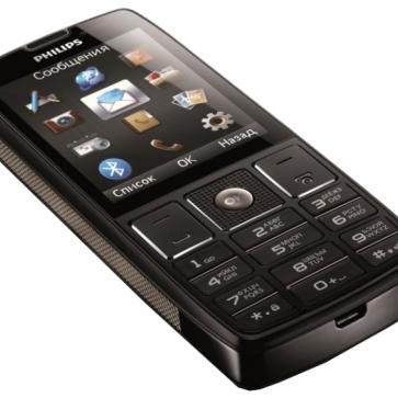 Ремонт Philips X5500