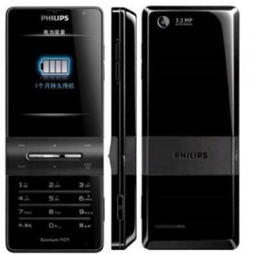 Ремонт Philips Xenium X550