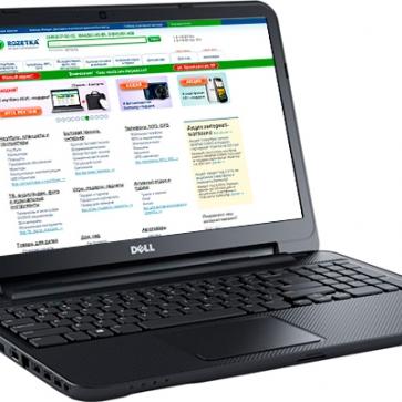 Ремонт ноутбука DELL Inspiron 3737: замена видеочипа, моста, гнезд, экрана, клавиатуры