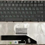 Asus K70 замена клавиатуры ноутбука