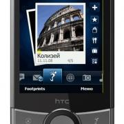 Ремонт HTC Touch Cruise 2 T4242