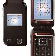 Ремонт Nokia 7270