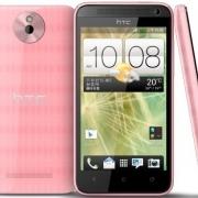 Ремонт HTC Desire 501 Dual Sim