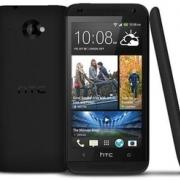 Ремонт HTC Desire 601 Dual Sim