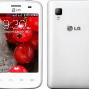 Ремонт LG Optimus L4 II Dual E445