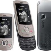 Ремонт Nokia 2220 slide
