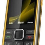 Ремонт Nokia 3720 classic