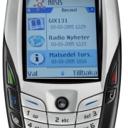 Ремонт Nokia 6600
