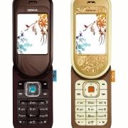 Ремонт Nokia 7370
