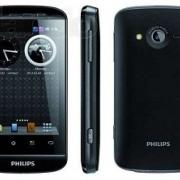 Ремонт Philips Xenium W626