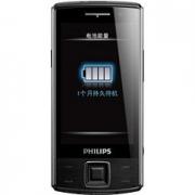 Ремонт Philips Xenium X713