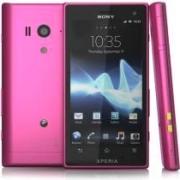 Ремонт Sony Xperia Arco S LT26w