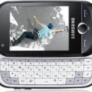 Ремонт Samsung B5310
