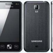 Ремонт Samsung C6712 Duos