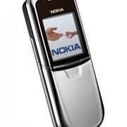 Ремонт Nokia 8800
