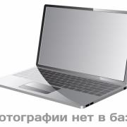 Ремонт ноутбука HP Probook 8540B
